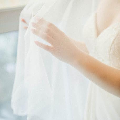 Wedding photographer Marina Chuveeva (VeeV). Photo of 04.02.2018