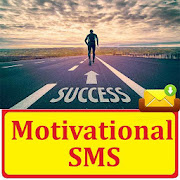 Motivational SMS Text Message Latest Collection