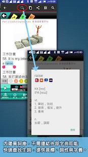 25堂功能式英語會話 - náhled