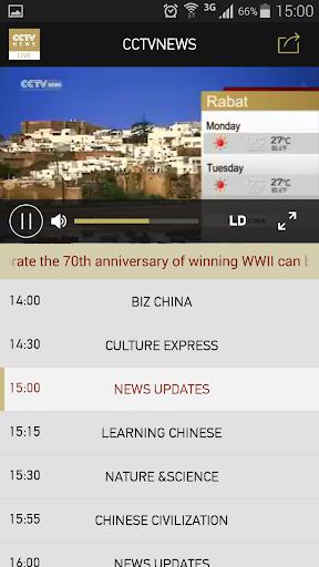 CCTVNEWS Live