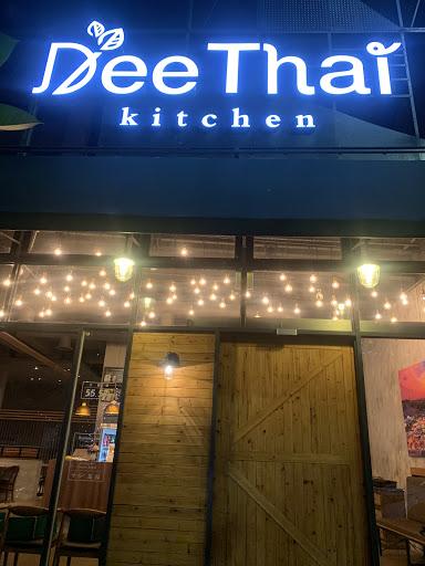 Dee Thai kitchen 泰廚房