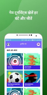 Mall91 Money91, Earn by refer, Shop on TV and chat Apk Latest Version Download For Android 6