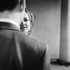 Wedding photographer Kristina Zasukhina (chriszasukhina). Photo of 12.05.2018