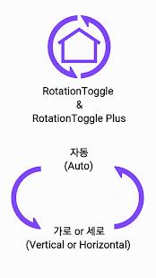 Rotation Toggle(화면 회전) - náhled