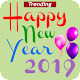 Happy new year 2019 Download on Windows