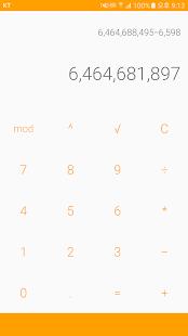 Smart Calculator - náhled