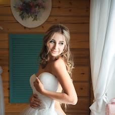 Wedding photographer Vera Chugunova (veramex). Photo of 13.05.2017