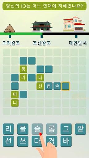 uc6ccub4dcud37cuc990 - ub2e8uc5b4 uac8cuc784! uc7acubbf8uc788ub294 ub2e8uc5b4 ud37cuc990 2.402 screenshots 3