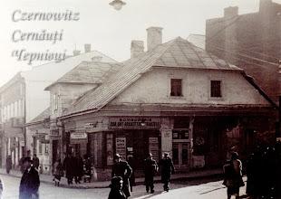 Photo: На розі нинішніх вулиць Руської та Української. Фото 1920-1930-х років.