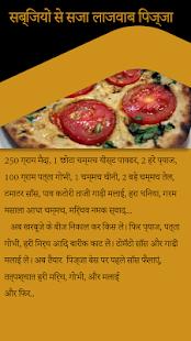 Pizza Burger Recipe - náhled