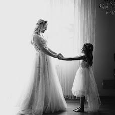 Wedding photographer Vitaliy Myronyuk (mironyuk). Photo of 11.08.2018