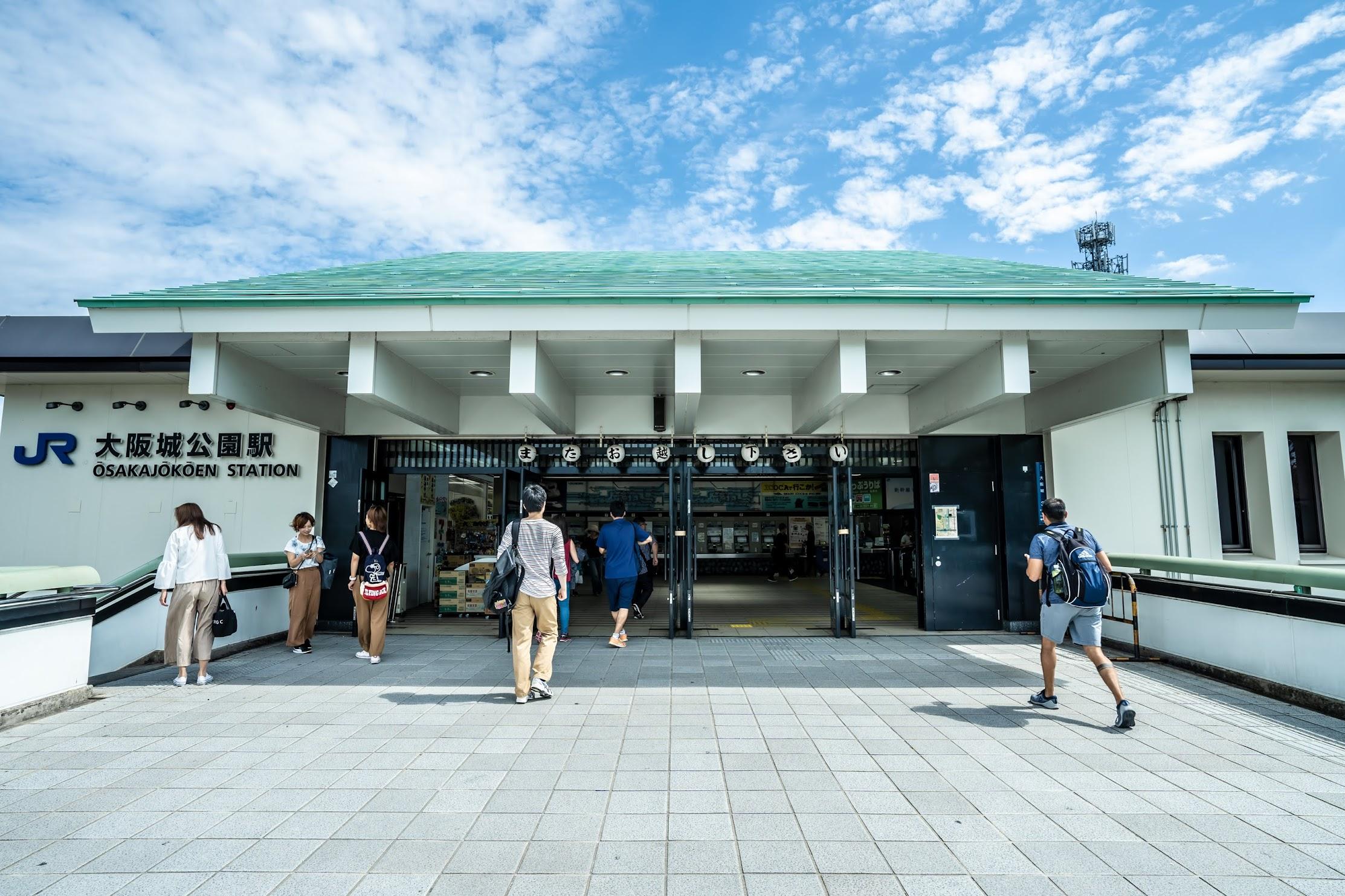 Osaka Castle station