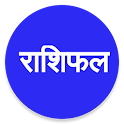 Daily Hindi Rashifal 2016