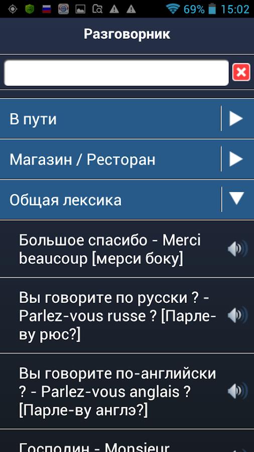 Google play промо код - 5efd6
