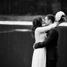 Wedding photographer Vladimir Levakin (levla). Photo of 16.04.2016