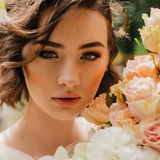 Wedding photographer Anastasiya Bagranova (Sta1sy). Photo of 17.06.2018