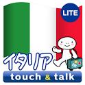 YUBISASHI Italia LITE icon