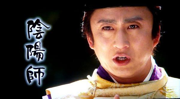 日劇:《陰陽師》市川染五郎、堂本光一主演