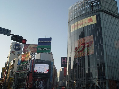 Photo Q-Front Building