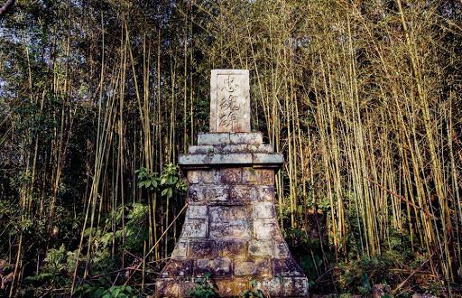 Sanxia Loyal Spirit Monument (三峽忠魂碑)