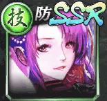 鳴海優(SSR)