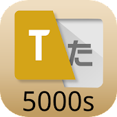 Japanese -English touch 5000s