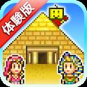 【体験版】発掘ピラミッド王国 Lite