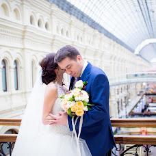 Wedding photographer Elvira Bilibina (ElliBilibina). Photo of 21.05.2016