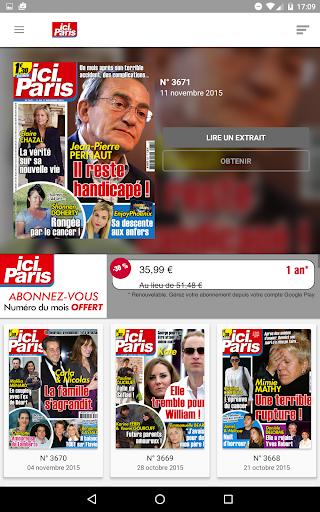 玩免費新聞APP|下載ICI Paris app不用錢|硬是要APP