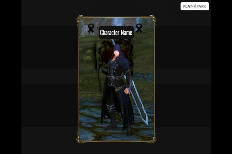 [CABAL 2] ร่วมถวายความไว้อาลัย จัดทำสัญลักษณ์ริบบิ้นดำในเกม
