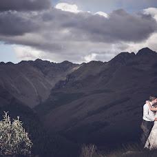 Fotógrafo de bodas Jayro Andrade (jayroandrade). Foto del 08.06.2016