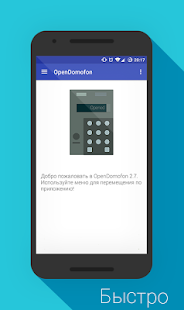OpenDomofon - Codes intercoms - náhled