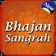 Download Bhajan Sangrah For PC Windows and Mac