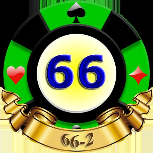 Открытка 66 летие
