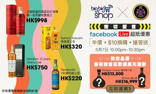BBSX香港酒業總商會_760x460.png