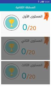 طهور screenshot 1
