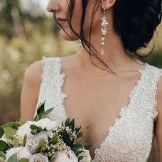 Wedding photographer Anya Piorunskaya (Annyrka). Photo of 28.07.2018