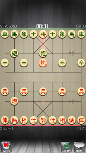 Xiangqi - Chinese Chess - Co Tuong  screenshots 4