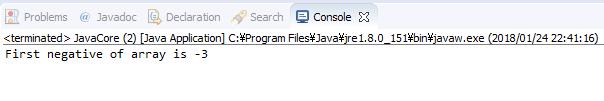 Java - Tìm giá trị âm đầu tiên trong mảng số nguyên