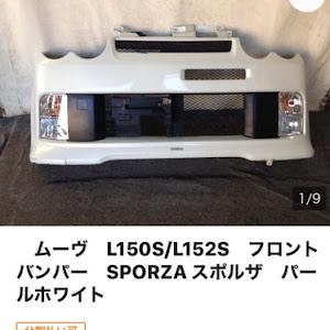 ムーヴカスタム L150S VS 18年式のカスタム事例画像 よしさん ✅ さんの2020年02月16日22:27の投稿