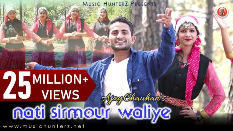 Sirmour Waliye Lyrics