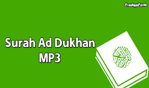 Surah Ad Dukhan MP3
