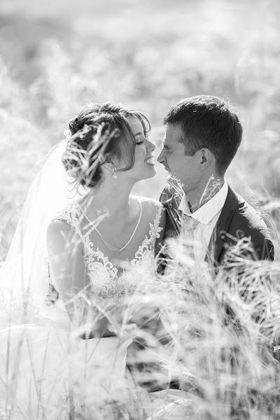 Nhiếp ảnh gia ảnh cưới Ayri Kreek (akreek). Ảnh của 07.04.2019