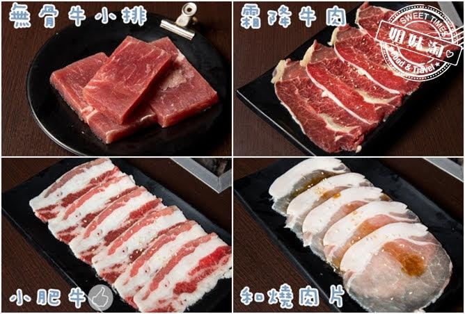 進吉泰國蝦海鮮炭烤吃到飽現切肉片