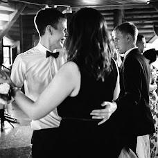 Wedding photographer Evgeniy Niskovskikh (Eugenes). Photo of 29.09.2017