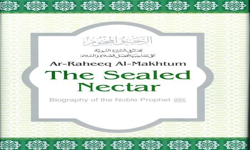 AR RAHEEQ AL MAKHTUM IN TAMIL EBOOK DOWNLOAD