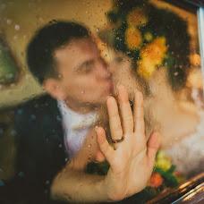 Wedding photographer Sergey Polyanin (Polyak88). Photo of 04.10.2016