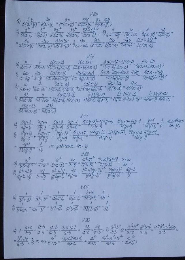 Алгебре 8 макарычева класса скачать по гдз