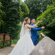 Wedding photographer Aleksandra Kashina (AleksandraKa). Photo of 28.09.2017