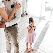 Wedding photographer Yaroslav Budnik (YaroslavBudnik). Photo of 24.07.2018